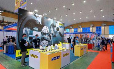 Triển lãm quốc tế đầu tiên về Công nghiệp hỗ trợ và Chế biến chế tạo tại Việt Nam